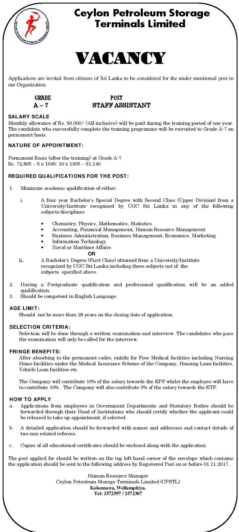 Staff Assistant - Ceylon Petroleum Storage Terminals Ltd